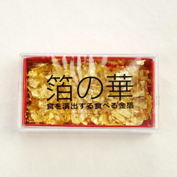 【ネコポス便可】食用 箔の華 小