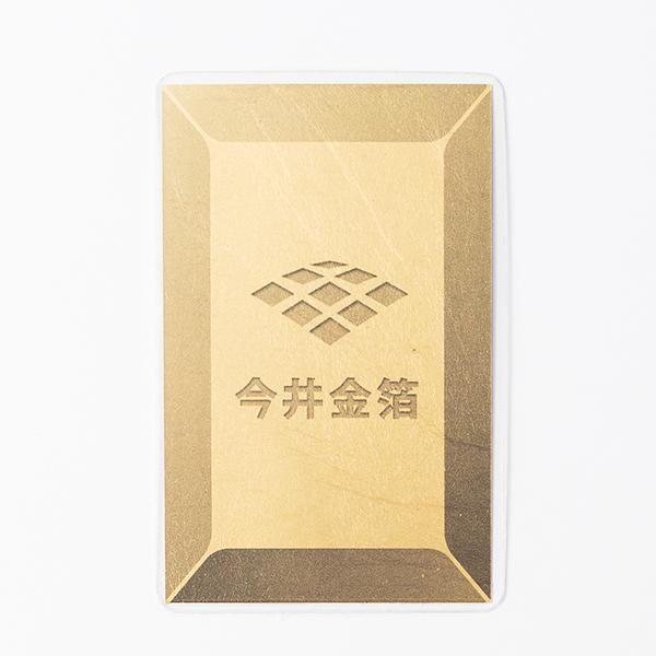 オーダーメイド 金箔カード(50枚セット)