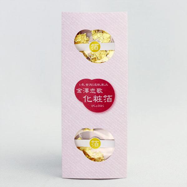 【ネコポス便可】金澤恋歌化粧箔