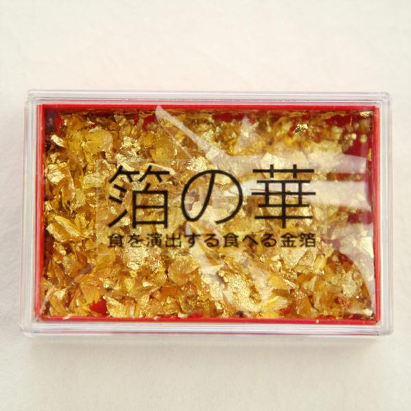 【ネコポス便可】食用 箔の華 中
