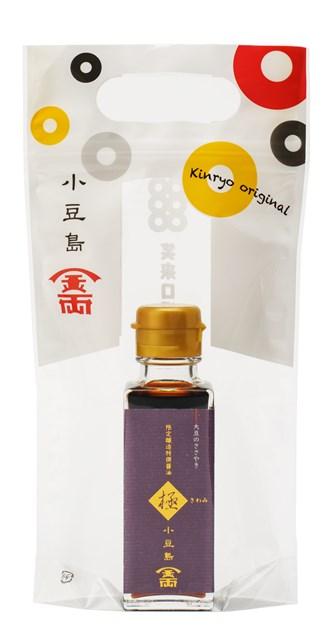 お土産 最高級醤油 【極】