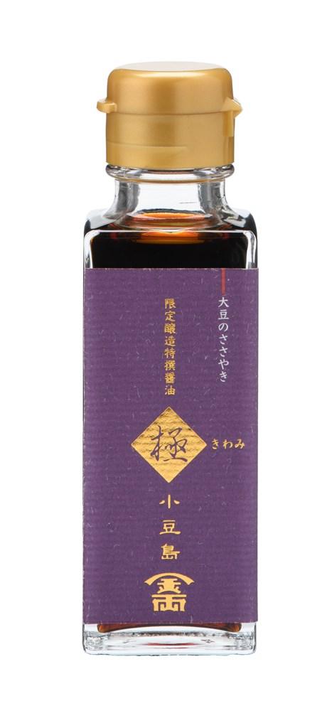 限定 極(きわみ)醤油 100ml