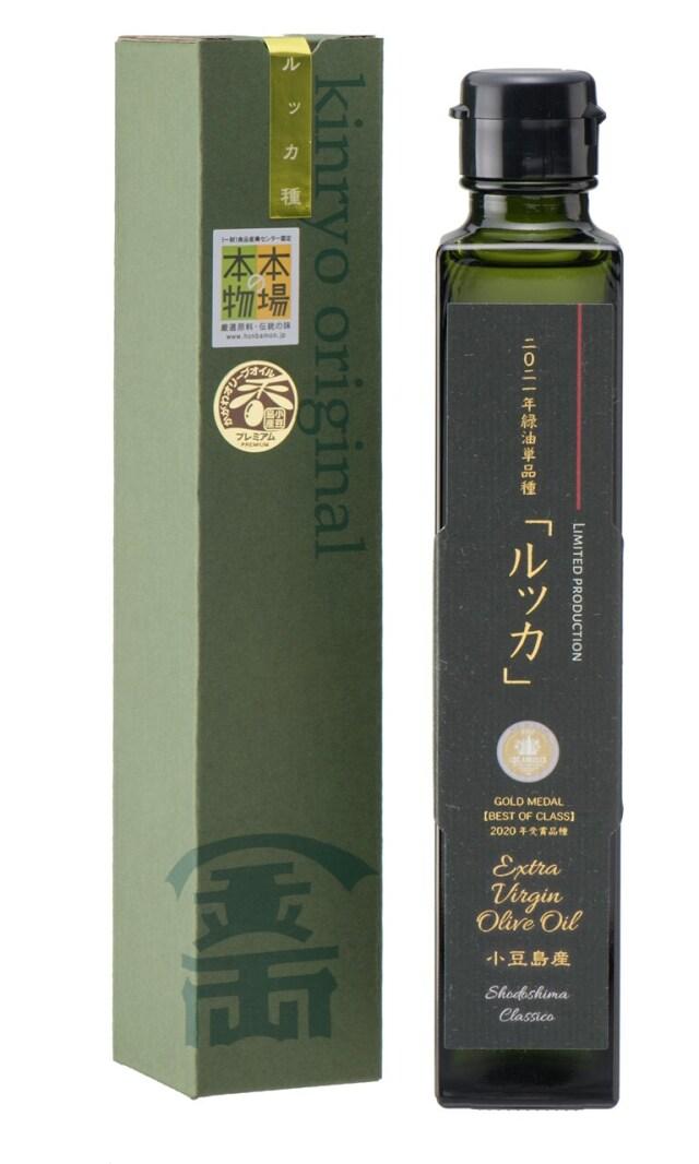【11月中旬より順次発送】【2020年収穫分】小豆島産100パーセント EXバージンオリーブオイル緑油 (ルッカ単品種) 180g