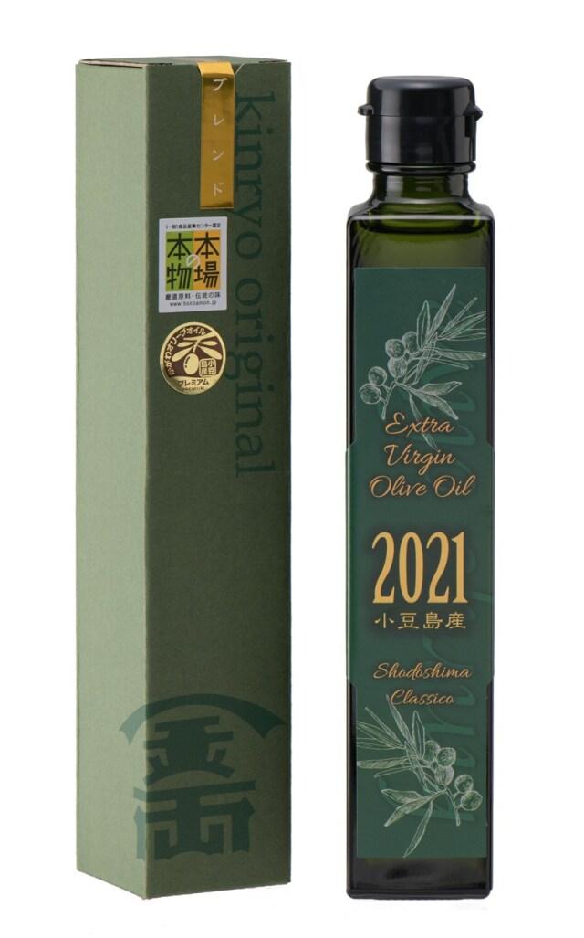 【11月中旬より順次発送】【2020年収穫分】小豆島産100パーセント EXバージンオリーブオイル(ブレンド)180g