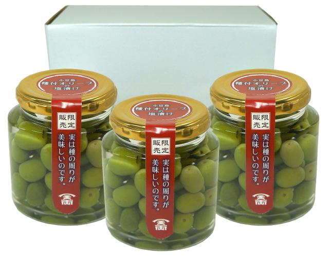 【小豆島クラシコ】 【11月初旬より順次発送】 オリーブの塩漬 100g入り/3個セット