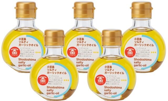 【商品No34】小豆島ソルティガーリックオイル98g×5本セット