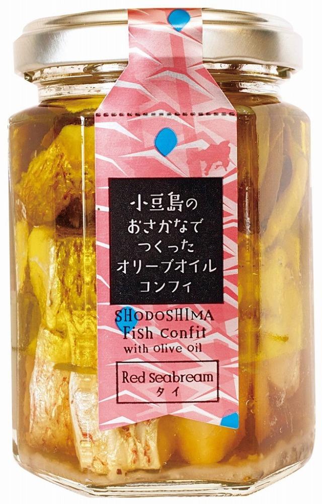 【小豆島クラシコ】 小豆島産 鯛のオリーブコンフィ (限定数100)