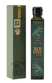 【2020年収穫分】小豆島産100パーセント EXバージンオリーブオイル(ブレンド)180g