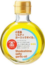 小豆島 ソルティガーリックオイル 【ラージサイズ】 140g