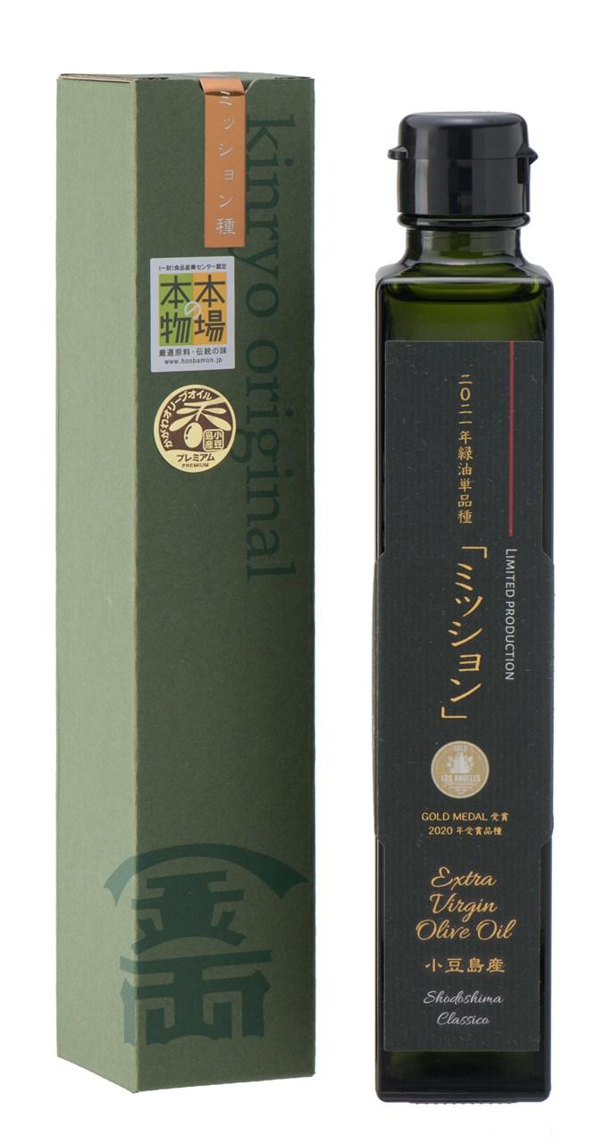【2020年収穫分】小豆島産100パーセント EXバージンオリーブオイル緑油 (ミッション単品種) 180g