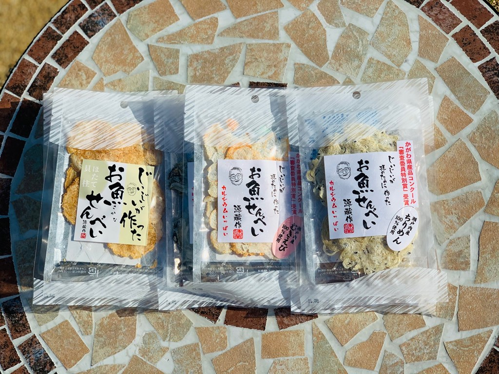 【小豆島クラシコ】 お魚せんべい詰め合わせ 3個入