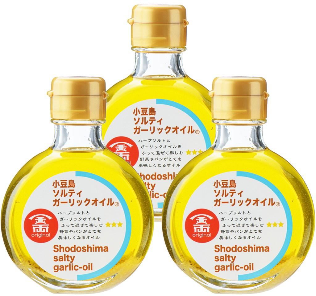 【商品No35】小豆島ソルティガーリックオイル140g×3本セット