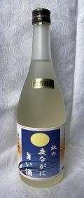 特本冷おろし 秋の夜長にうまい酒 720ml