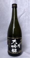 円空生720ml