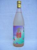 大吟醸(原酒)袋しぼり 720ml