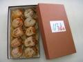 【12月初旬より販売!】自家製 蜂屋柿 10個豪華化粧箱入り