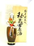秘蔵 拾年古原酒(桐箱入) 敬老バージョン 720ml