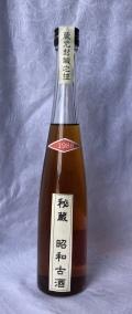 1988古酒