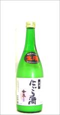 金泉にごり酒(原酒) 720ml