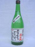 美濃の国の純米酒 のんでみてちょ 720ml