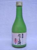 金泉にごり酒(原酒) 300ml
