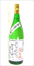 美濃の国の純米酒 のんでみてちょ 1.8L