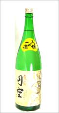 特別本醸造 円空 1800ml