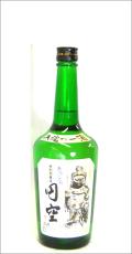 特別本醸造 円空 720ml