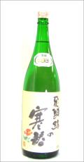 特別本醸造 飛騨路の寒椿 1.8L