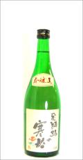 特別本醸造 飛騨路の寒椿 720ml