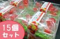 もぎたていちご 15個セット 送料無料 ブライダルのプチギフト、会社で配るお菓子などに