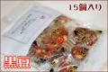 沖縄黒糖使用飴 黒豆 15個入り クチコミで評判のお菓子 おいしいひとときをシリーズ