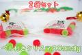 ベル付きクリスマス・キャンディ 2袋セット クリスマス会 用のお菓子に