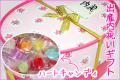 【おしゃれな名入れギフトお菓子】オリジナル メッセージ カード付き 出産内祝いギフト