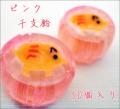 2019 業務用 ピンク干支飴(猪) 50個入り