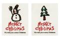 和風クリスマス和紙シール 2種類 計12枚セット