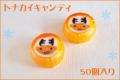お徳用トナカイキャンディ 50個入り クリスマスイベントで配るお菓子