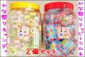 【容器入り2個セット】五色雛キャンディ160個+ひなまつりクッピーラムネ4g×80袋 黄色と赤色のふた付き