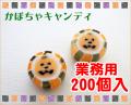 かぼちゃキャンディ 200個入り ジャコランタン 業務用