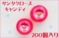 サンタクロース・キャンディ 200個入り 業務用サンタクロースお菓子