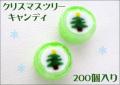 クリスマスツリーキャンディ 200個入り 業務用