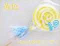 【駄菓子 飴】ペロペロキャンディ 黄色 1本
