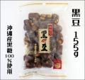 黒豆 155g 手作り 黒豆