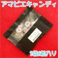 アマビエキャンディ(黒色和紙パック) 1袋6粒入り アマビエ グッズ
