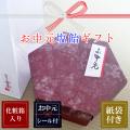 お中元 塩飴 紙袋付き 1000円以内 金扇の飴