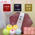 内祝い フラワーキャンディ 紙袋付き 花結び 1000円以内 金扇の飴