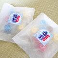 四色塩飴パック(小) 1袋6個入り