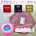 アマビエキャンディギフト 35粒入り ギフト箱入り 紙袋付き アマビエ お菓子 通販