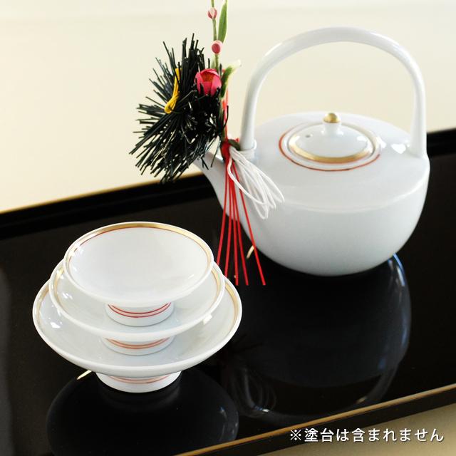 【和食器通販 金照堂】 有田焼 渓山窯 お正月にかかせない琴線紋 屠蘇器