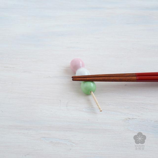 箸置き【金照堂】